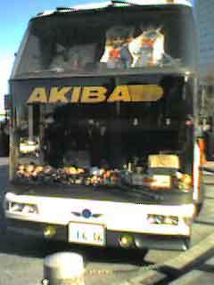 20051229 国際展示場→秋葉原行きバス