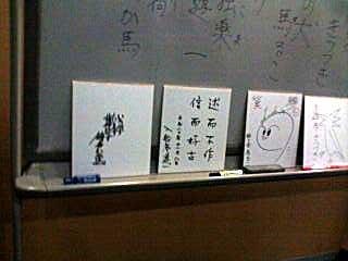 081108 ニフ亭・ぽっどきゃすてぃんぐ落語