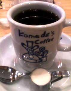 080608 ブレンドコーヒー(コメダ珈琲)