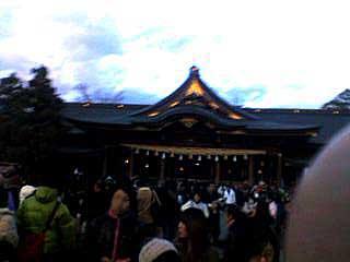 090101 寒川神社
