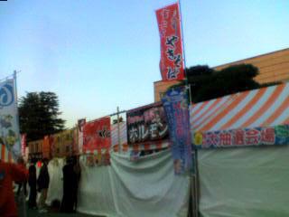 091031 松本城下でのお祭り
