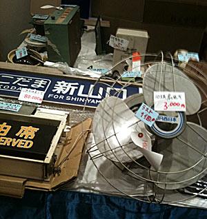 100212 JR西日本の売り場