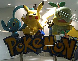 100212 ポケモンセンターヨコハマ