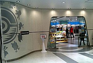 100212 ポケモンセンターヨコハマ入口