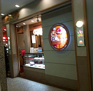 100212 アンナミラーズ横浜ランドマークプラザ店