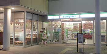 ファミリーマート西大井駅前店